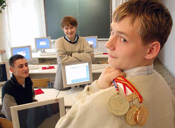 Победители и призёры регионального этапа Всероссийской олимпиады школьников