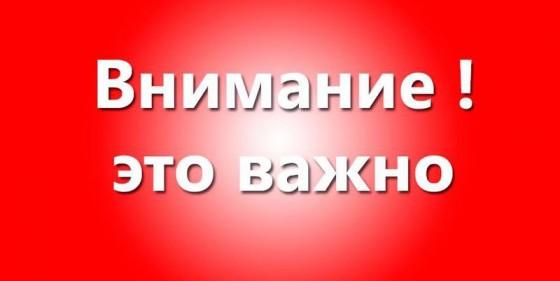 pochemu-eto-vazhno-1
